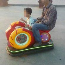 山东烟台新款风火轮碰碰车 优质玻璃钢儿童蜗牛碰碰车厂家