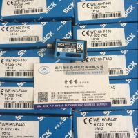 SICK增量式编码器-DFS60A-S4CA16384