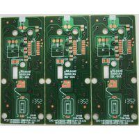 单面碳油线路板 电路板 PCB线路版样板 东莞电路板 碳膜线路板 爱悦线路板供应商生产长家