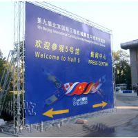 柳州舞台设计搭建、柳州最专业的桁架租赁公司