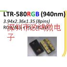 LTR-580RGB