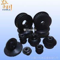 广州擎川厂家直销传动设备同步带轮定制5m 8mS5M mxl xl xh h铝质轮齿同步带