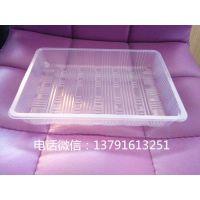 山东厂家供应耐低温一次性蔬菜包装塑料盒
