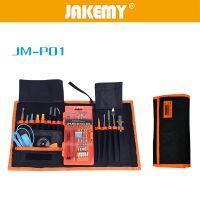 杰科美JM-P01/Pro Tech Base Tool零件抓取器 74合1全能维修布袋套装