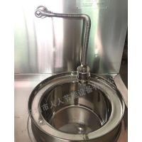 人人节能品牌供应:全自动节水宝 商用厨灶节水器 浮球节水阀
