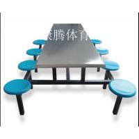 广东肯德基餐桌椅 快餐桌椅批发 饭店小吃店 奶茶店桌椅康腾体育
