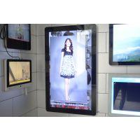 厂家供应32寸竖式分屏网络广告机 液晶广告机 众视广 ZSG32