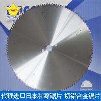 进口切铝合金锯片 日本和源锯片批发 WAGEN和源切铝锯片厂家代理