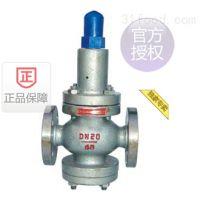 Y42X弹簧活塞式减压阀_上海空气减压阀业专家