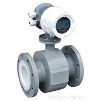 供应污水处理电磁流量计,电磁流量计(污水处理流量计)