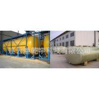 连云港乾宇公司供应玻璃钢运输槽罐车,圆形,椭圆型