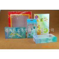 十五年老厂  供应透明胶盒、PVC折盒、PVC彩盒
