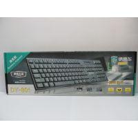 USB接口德意龙K801PS电脑有线键盘办公 游戏 新款震撼上市