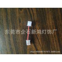 2P端子、冷压端子、接线端子、接线排针