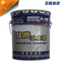 大桥H06-8环氧富锌底漆 大桥油漆 高防腐防锈漆 钢结构专用漆