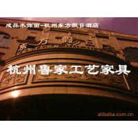 杭州餐饮装修,宾馆装修,酒店装修,浙江酒店装修-杭州东方宾馆