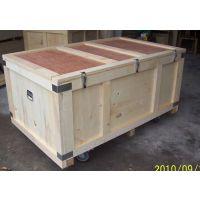 atw可以出具木箱熏蒸证书|龙岗熏蒸出口木箱|坪地有出口用木箱厂家