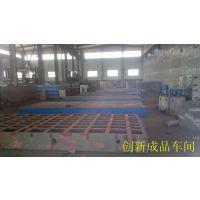 泊头市新创工量具厂专业生产大型铸铁工作台,铝型材检验工作台