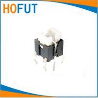 【HOFUT】轻触开关TC-1195 7*7*9.2 7脚插件白色带灯/空座开关