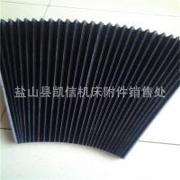 机床护罩-供应台湾防尘罩、风琴防护罩可用进口材料做、经久耐用