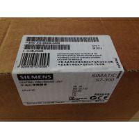 现货供应西门子S7-300/CPU312C/6ES7312-5BF04-0AB0