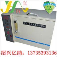 CCL-5A型水泥氯离子分析仪 水泥氯离子测定仪 CLY-1氯离子测定仪