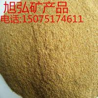 供应生物燃料 原料稻壳 纯天然稻壳 压缩稻壳等价格低品质优