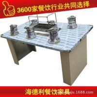 酒精火锅桌 不锈钢火锅烧烤一体桌 酒精火锅桌厂家定做 优质品