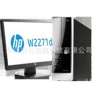 HP/惠普400-532cn台式机电脑 主机I3-4160 4G 500G 2G独显 小机箱