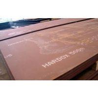 无锡标之龙现货耐磨NM500钢板 长期销售nm400耐磨板/耐磨钢板批发零售 质量保证