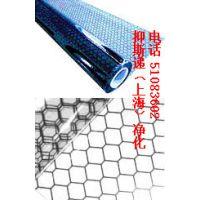 日本工艺防静电透明网格帘,黑色网格防静电帘,防静电桌垫,防静电工作台桌面板,防滑防静电地垫
