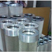 海普洛轧制油滤芯*HP800L1025W