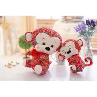 深圳猴年毛绒玩具吉祥物生产厂家