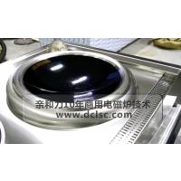 平湖电磁柜式小炒灶价格亲和力牌 QHL-XC15KW质量好配置高价格实在