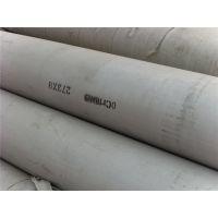 进口/SUS304不锈钢管 316不锈钢工业管 201不锈钢厚壁管/光亮管