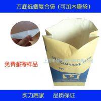 装饲料添加剂纸塑复合袋 塑胶化工 染料 25KG牛皮纸包装袋 出口品质