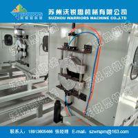 供应-沃锐思QG行星切割机 PE/PVC管材切割机 锯切合金刀片 静音耐用