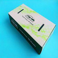 Skyline简约抽取式纸巾盒、面巾盒 低碳环保软抽纸盒质优价廉