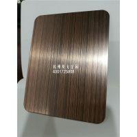 油磨粗拉丝仿红古铜不锈钢板定制 莫戈金属专业的仿古铜板厂家