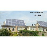 交大光谷家用太阳能光伏发电不并网国家有补贴吗