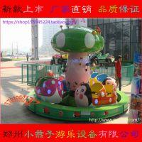 供应小燕子电动转马 3/6座儿童投币式 广场游乐 游乐设备
