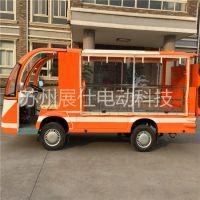 苏州无锡四轮电动货车 平板货运车 运输电瓶车