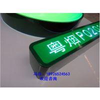 深圳供应爱普生集成墙面彩印机器