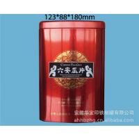 马口铁罐包装(图),马口铁罐厂家,华宝印铁制罐