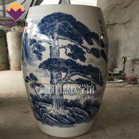 权田陶瓷养生缸 养生樽 活瓷能量缸