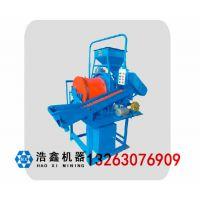 直供实验室XMQL420*450型格子型球磨机 球磨分级输送一体机