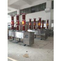 漯河勤广电力ZW7-40.5高压断路器不二之选