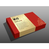 鑫益晖印刷专供各种包装纸盒,精装盒子,定做纸质盒等,质优价廉,服务周到,13911243180