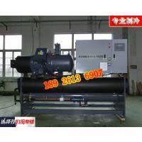 廊坊电浴池锅炉生产厂家、懿能达60p水源热泵价格、防爆工业冷水机