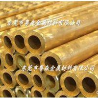 供应:C2100精拉黄铜管 H90易切削黄铜管 H80厚壁黄铜管
